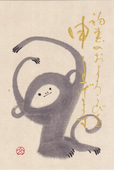 201601saru03-m.jpg