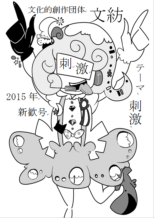 2015new.png