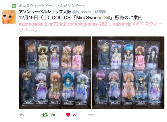 3_20151220075225a51.jpg