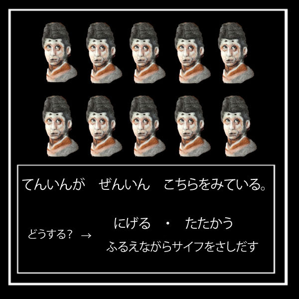 b_20160216223921df2.jpg