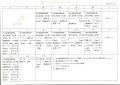 H28オープンカレンダー
