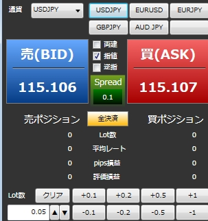 Baidu IME_2016-2-10_19-44-16
