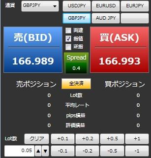 Baidu IME_2016-2-10_19-45-10