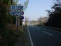 160103京都府に入る