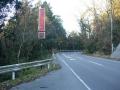160109猿丸神社前への上り、道路標示のマイナス1度
