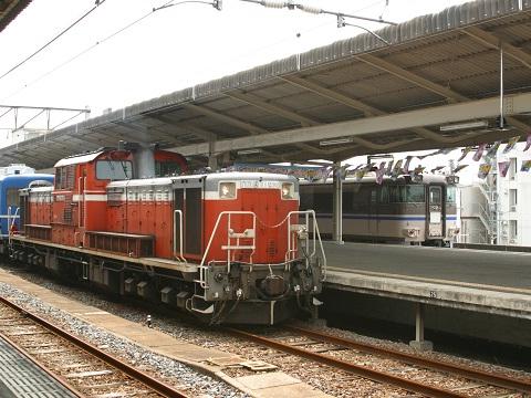 DD51-1192-3.jpg