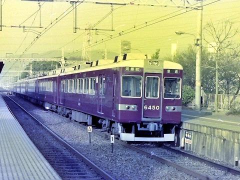 hk6450-2.jpg