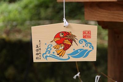 shimane_20151213_04.jpg