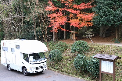 shimane_20151213_08.jpg