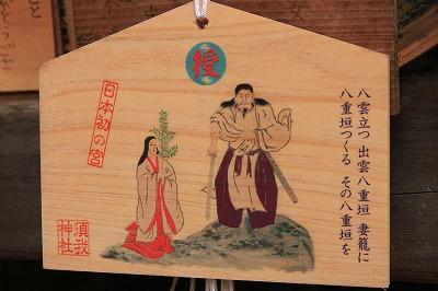 shimane_20151213_14.jpg