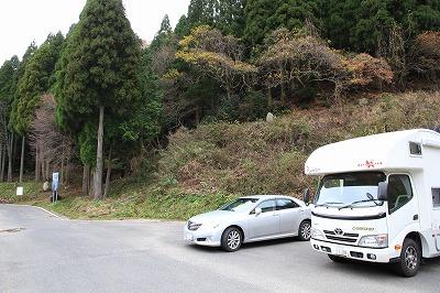 shimane_20151213_16.jpg