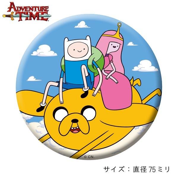adventuretime201602 (8)