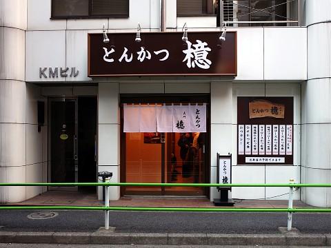 daimonaoki02.jpg