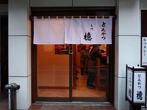 daimonaoki14.jpg