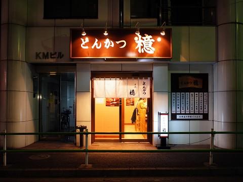 daimonaokibouhire02.jpg