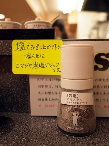 daimonaokibouhire08.jpg