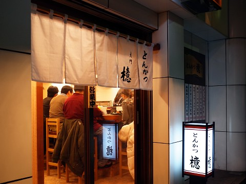 daimonaokibouhire16.jpg