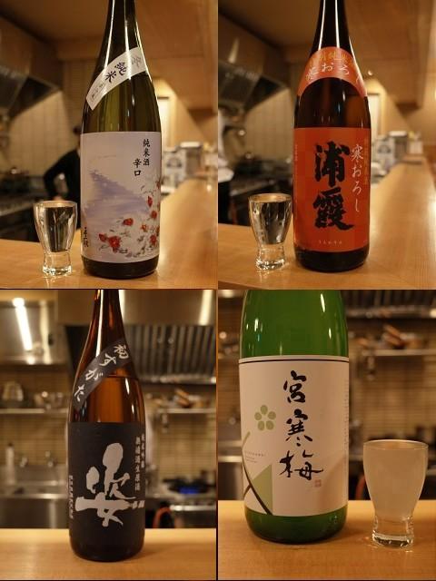 fuyuyoshimura10.jpg