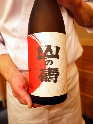 jansugita15.jpg