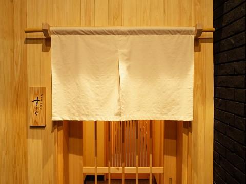 jansugita21.jpg