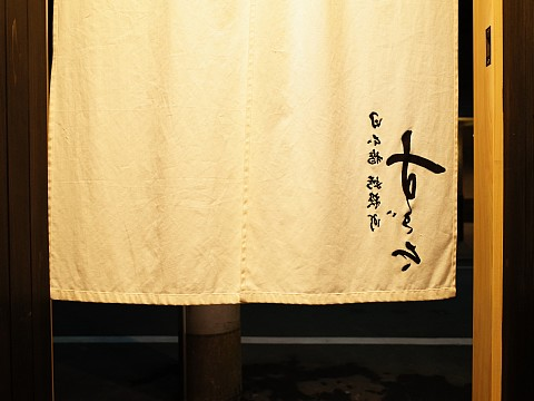 jansugita35.jpg