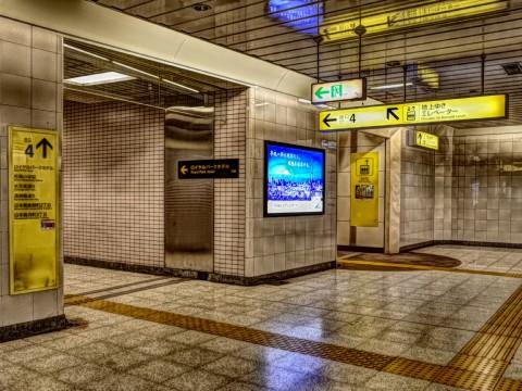 jansugita39.jpg