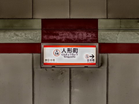 jansugita42.jpg