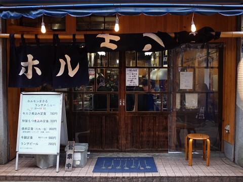 masaruyakitei02.jpg
