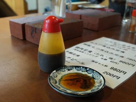masaruyakitei10.jpg