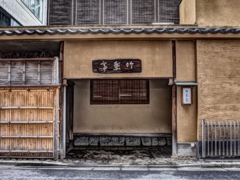nakairechikuyo14.jpg