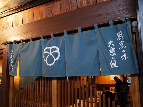 nishinsanshuya17.jpg