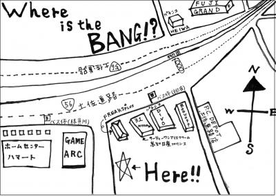 BANG!新店地図竹本