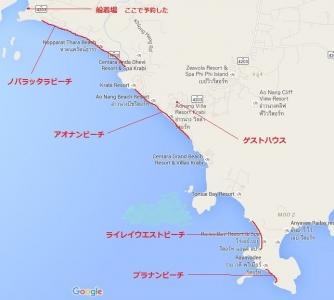 アオナンビーチ図