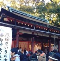 2016toshikoshi12.jpg