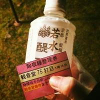 2016toshikoshi3.jpg