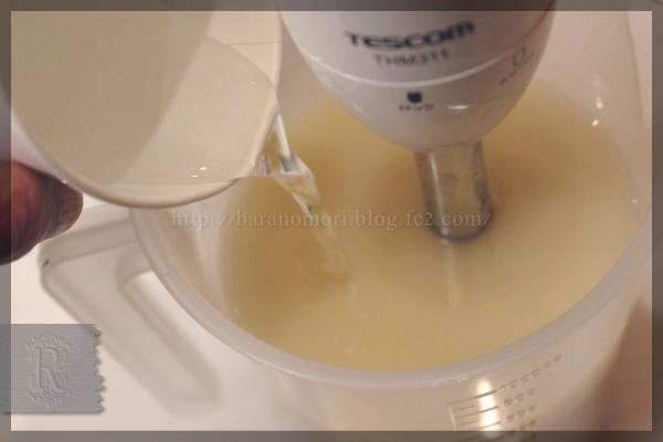 ラベンダー石鹸 手作り石鹸 ラベンダー インフューズドオイル 20151127