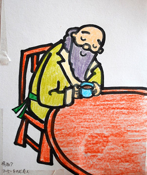 お茶を飲む老人