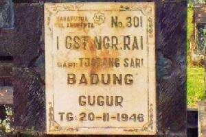 マルガ英雄墓地のヌラライの画像