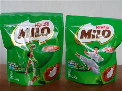 s-ミロ1