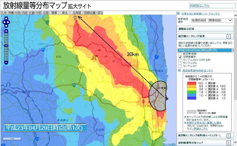 20160204放射線分布マップ1