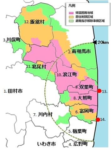 福島避難区域