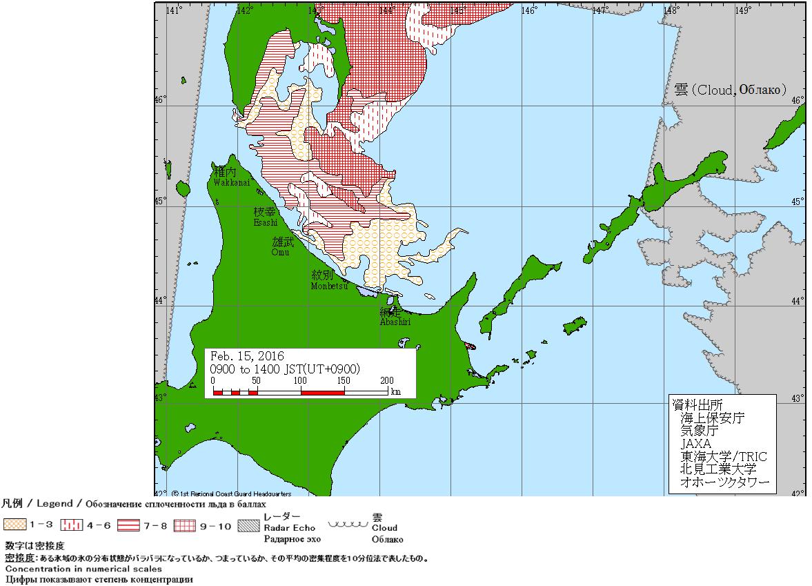 海氷分布20160215