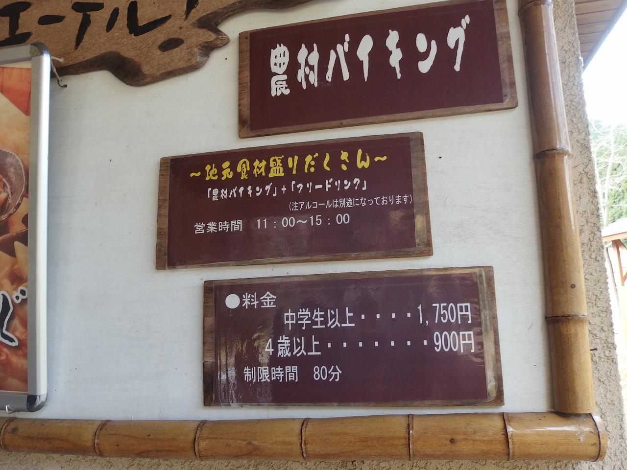 s-PC051944.jpg