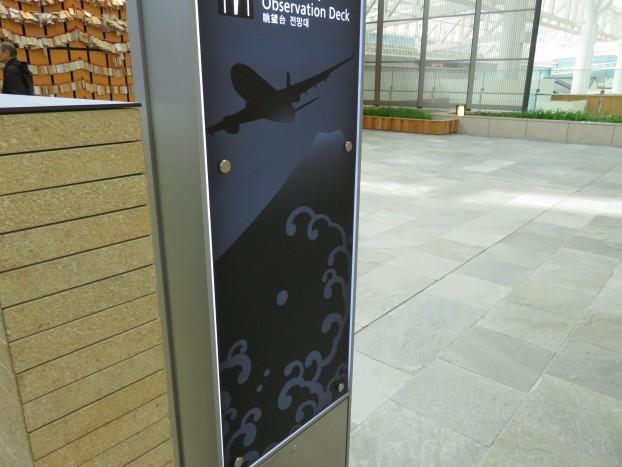 びぃなむ1217-11