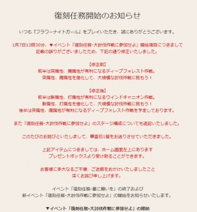 s-2016-01-07-2138.jpg