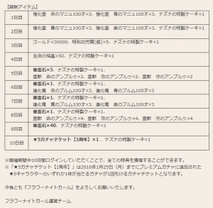 s-2016-01-19-1849(1).jpg