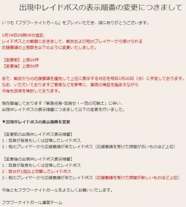s-2016-01-19-2025.jpg