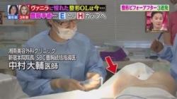 湘南美容外科 豊胸 ドクター