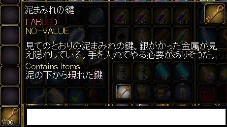 Key100.png