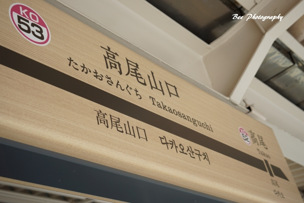 bee-京王線7150